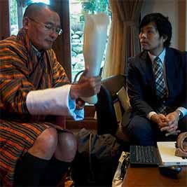 fablab-bhutan-prime-minister-bhutan